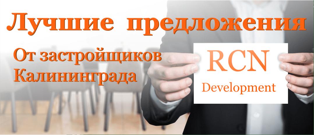 помощь кредит калининград взять кредит наличными 100000 рублей
